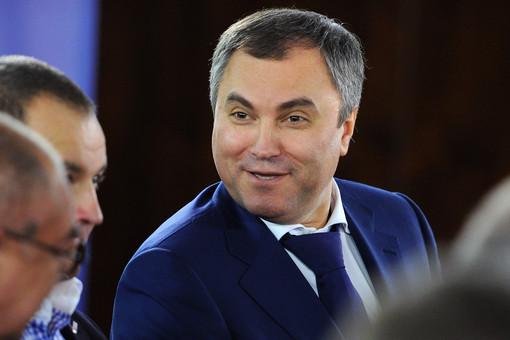 Внутреннюю политику РФ курирует гей
