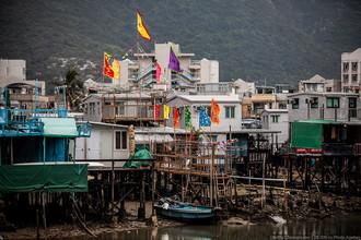Другой Гонконг