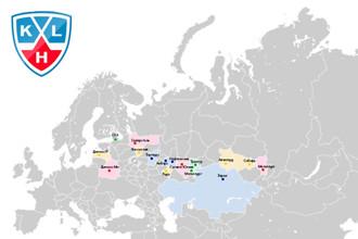 КХЛ шагает по Европе