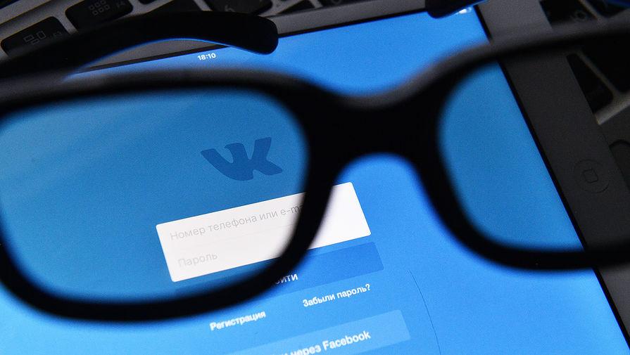 Роскачество узнало о новой схеме мошенничества во ВКонтакте