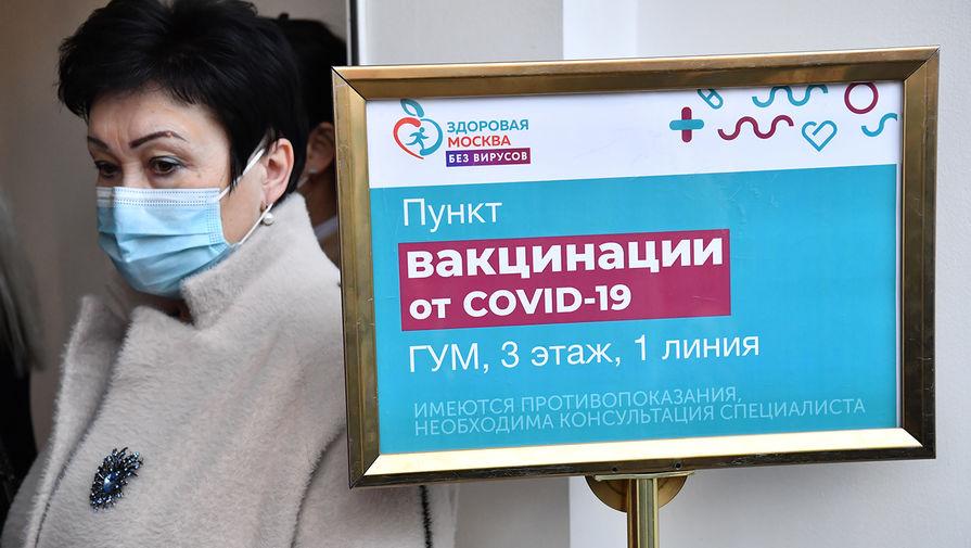 """""""Продолжаем болеть"""": почему россияне не спешат прививаться от коронавируса"""