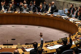 Иск о дискриминации: Россия проиграла Украине в суде ООН