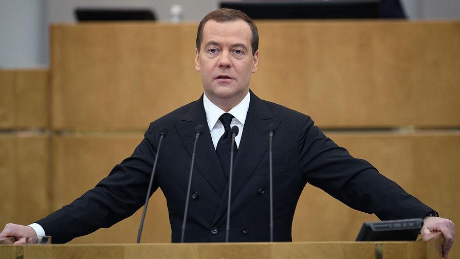 Медведев заявил о замещении испорченной российской нефти в «Дружбе»