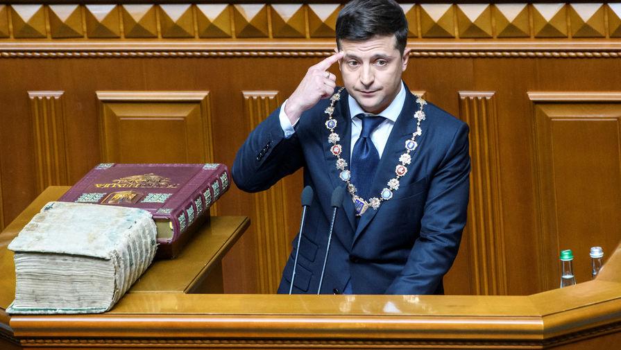 Партия Зеленского выбрала идеологию