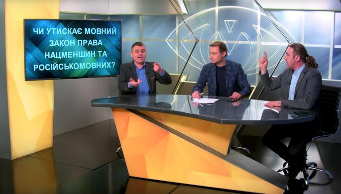 «Крым был бы наш»: украинцы поругались из-за русского языка