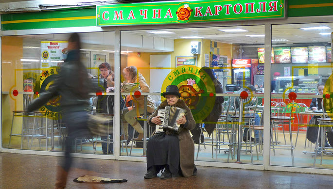 Риск дефолта: Украина не сможет вернуть долги без помощи