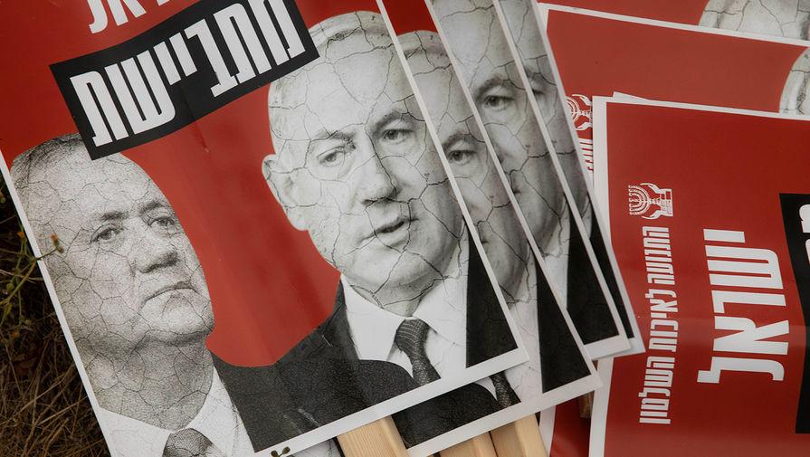 Примирение задержали: что происходит с правительством Израиля