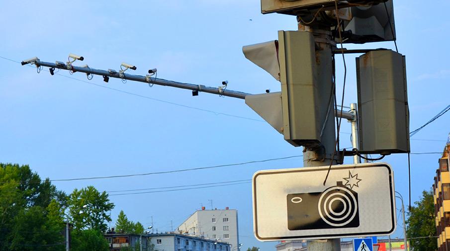Камеры ГИБДД объезжают кризис