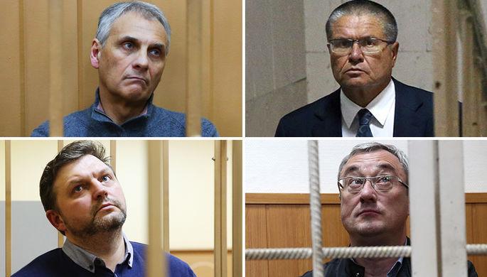 Коррупция во власти: шесть дел, которые ждут в суде