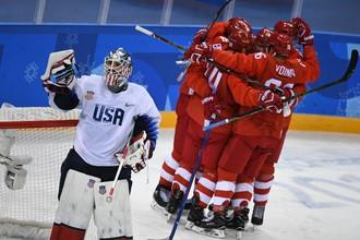 Эпизод матча Россия — США