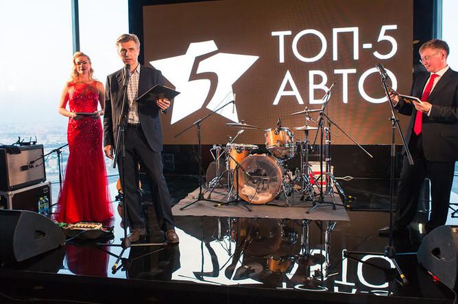 Во время церемонии вручения премии «ТОП-5 АВТО»