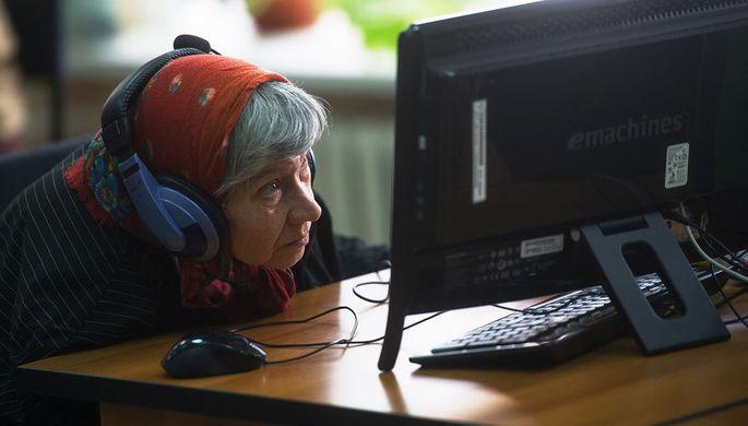 В Минтруде посчитали работающих пенсионеров