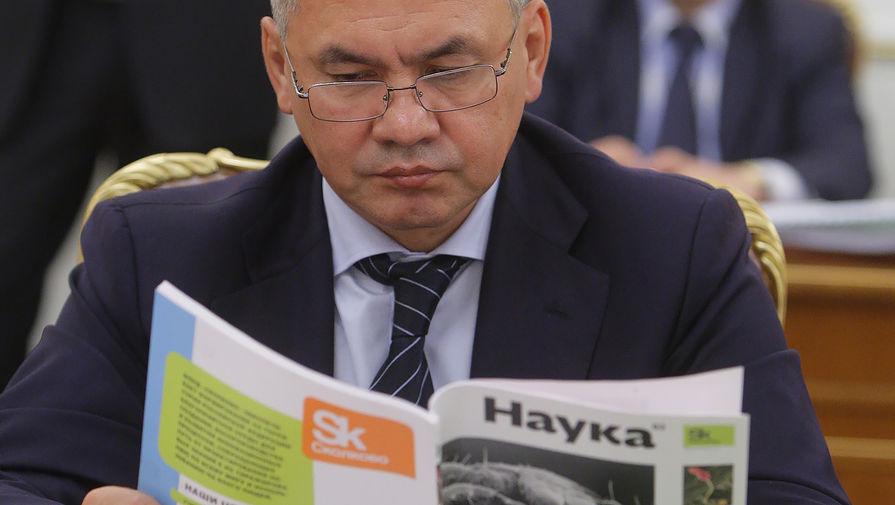 Шойгу заявил, что Сибирь обладает впечатляющим потенциалом развития новой энергетики