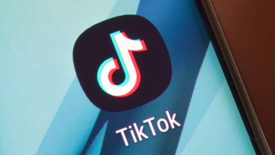 Сеул оштрафует TikTok за незаконный сбор данных детей без согласия их родителей