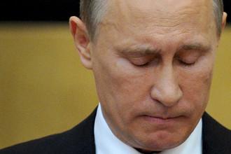 Депутаты не услышали от Путина ничего нового ни о прошлом, ни о будущем