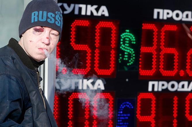 У одного из обменных пунктов в центре Москвы