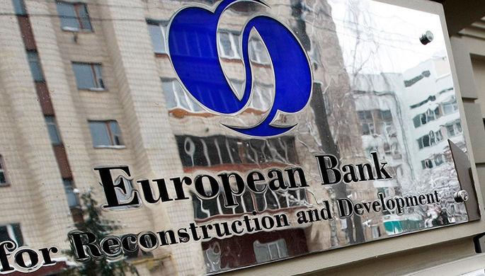 Европейский банк не верит в Россию