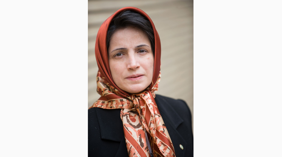 Насрин Сатудех
