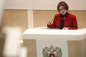 Председатель Центробанка России Эльвира Набиуллина во время выступления в Совфеде, февраль 2017 года