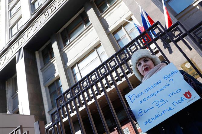 Участница одиночного пикета около здания Госдумы с требованием расследовать обвинения против депутата Леонида Слуцкого, 8 марта 2018 года