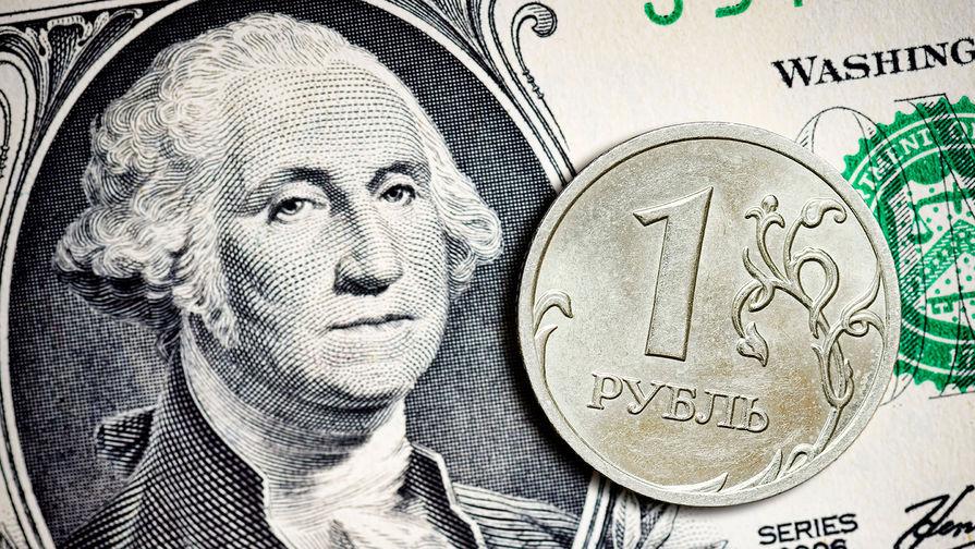 Курс евро вырос на 80 копеек на открытии торгов