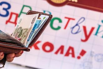 «Бесплатно — даже не мечтайте»: как в школах вымогают деньги