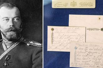 Документы Николая II: США вернут России украденное