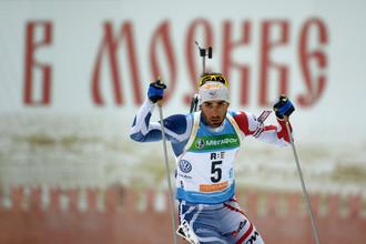 Француз Мартен Фуркад в смешанной эстафете на Гонке чемпионов-2013 по биатлону в спорткомплексе «Олимпийский»