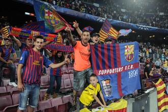 Болельщики «Барселоны» ждут Натхо