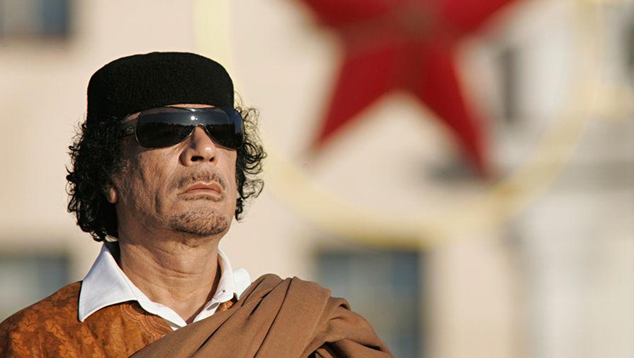 Годовщина убийства Муаммара Каддафи