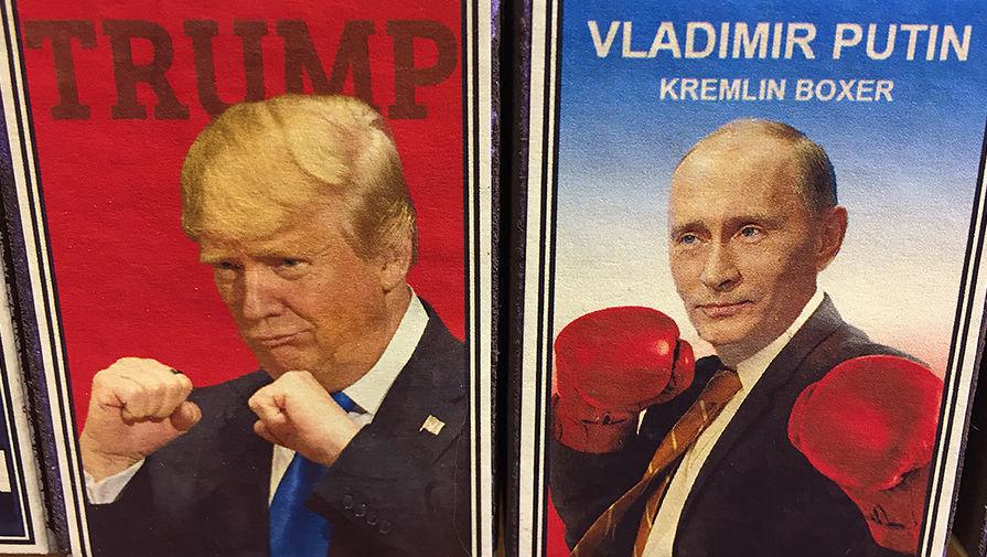 Картинки по запросу Путин предупредил  трампа