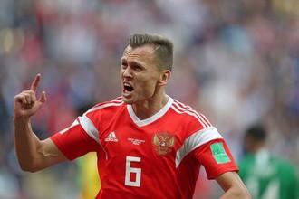 Денис Черышев празднует гол в матче открытия чемпионата мира