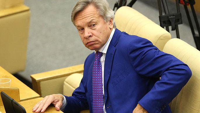 Пушков рассказал о главном «достижении» властей