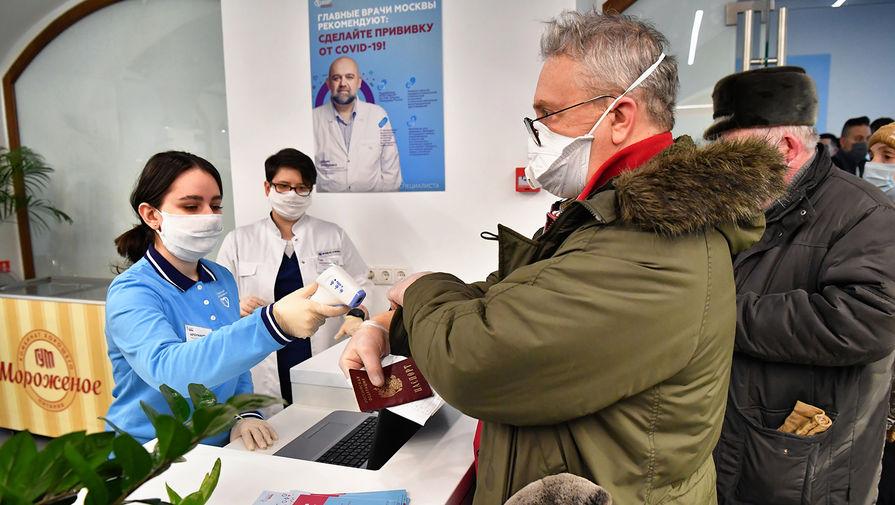 Москва усилит проверки соблюдения антикоронавирусных мер на праздниках