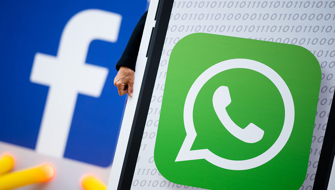 Давний план Цукерберга:зачем WhatsApp новые правила