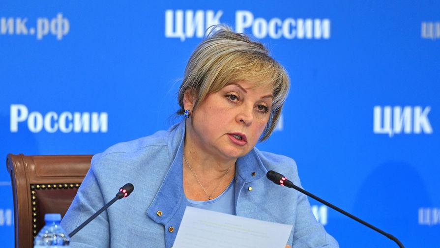 ЦИК зарегистрировал всех депутатов Госдумы восьмого созыва