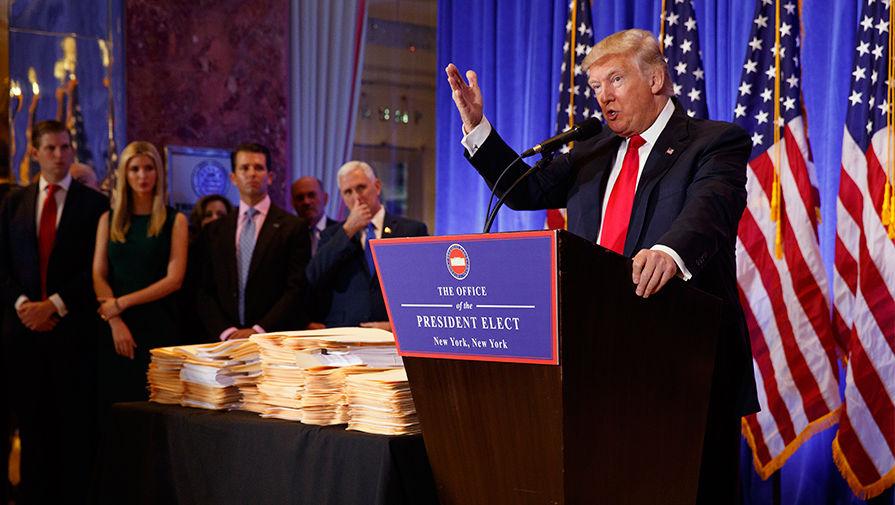 Картинки по запросу И не друг, и не враг, а Трамп картинки