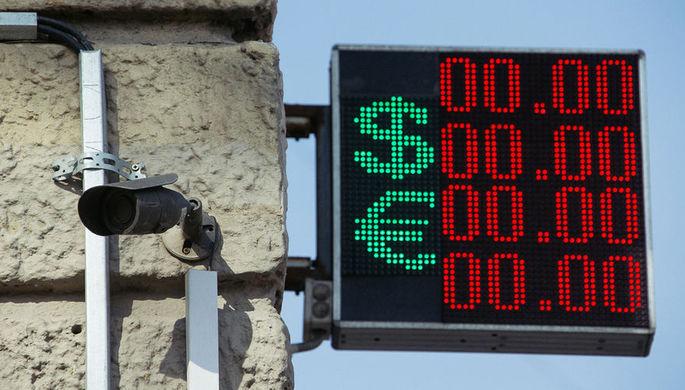 Воскрешение рубля: почему евро проседает