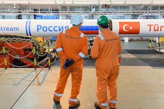 Газ будет: Болгария готова принимать российское топливо