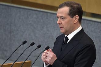 Председатель правительства РФ Дмитрий Медведев выступает в Государственной Думе РФ с отчетом правительства РФ о результатах деятельности за 2018 год, 17 апреля 2019 года