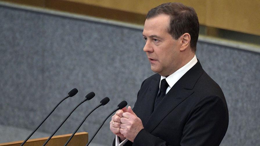 Медведев не исключил уголовного наказания за испорченную нефть в «Дружбе»
