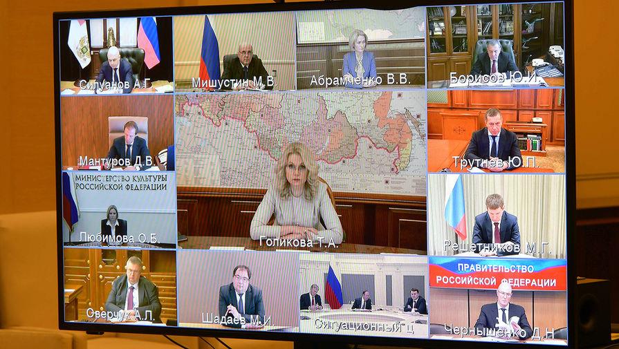 Члены правительства России во время совещания в режиме видеоконференции с президента Владимиром Путиным, 1 апреля 2020 года