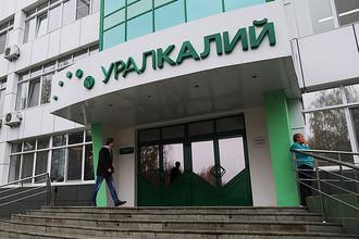 Белорусская калийная компания готова возобновить сотрудничество с «Уралкалием»