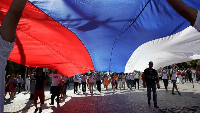 Празднование Дня государственного флага России в Симферополе