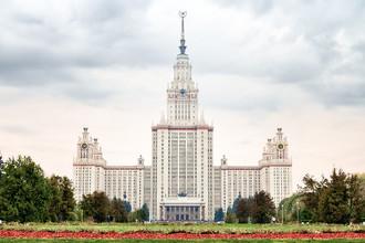 Главное здание МГУ (1953)