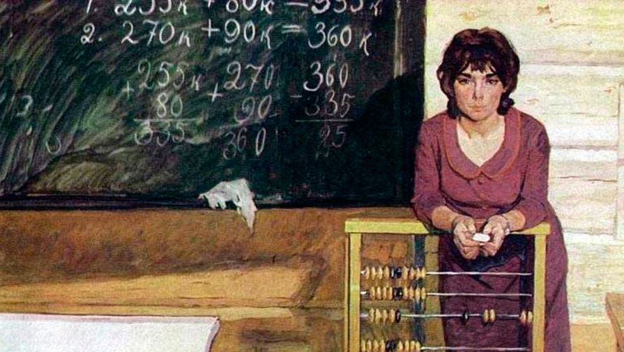 Глеб Богданов. «Практикантка» (1966)