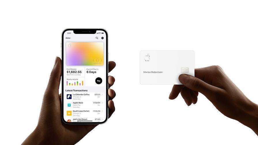 Кредитная карта Apple Card во время весенней презентации Apple, 20 апреля 2021 года