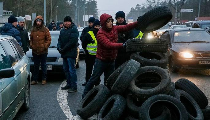 Акция протеста на автомобильной трассе в Киеве, 24 января 2017 года