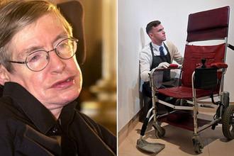 Кресло, куртка и диссертация: пожитки Хокинга ушли с молотка