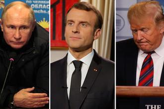 Президенты России, Франции и США Владимир Путин, Эмманюэль Макрон и Дональд Трамп, коллаж «Газеты.Ru»